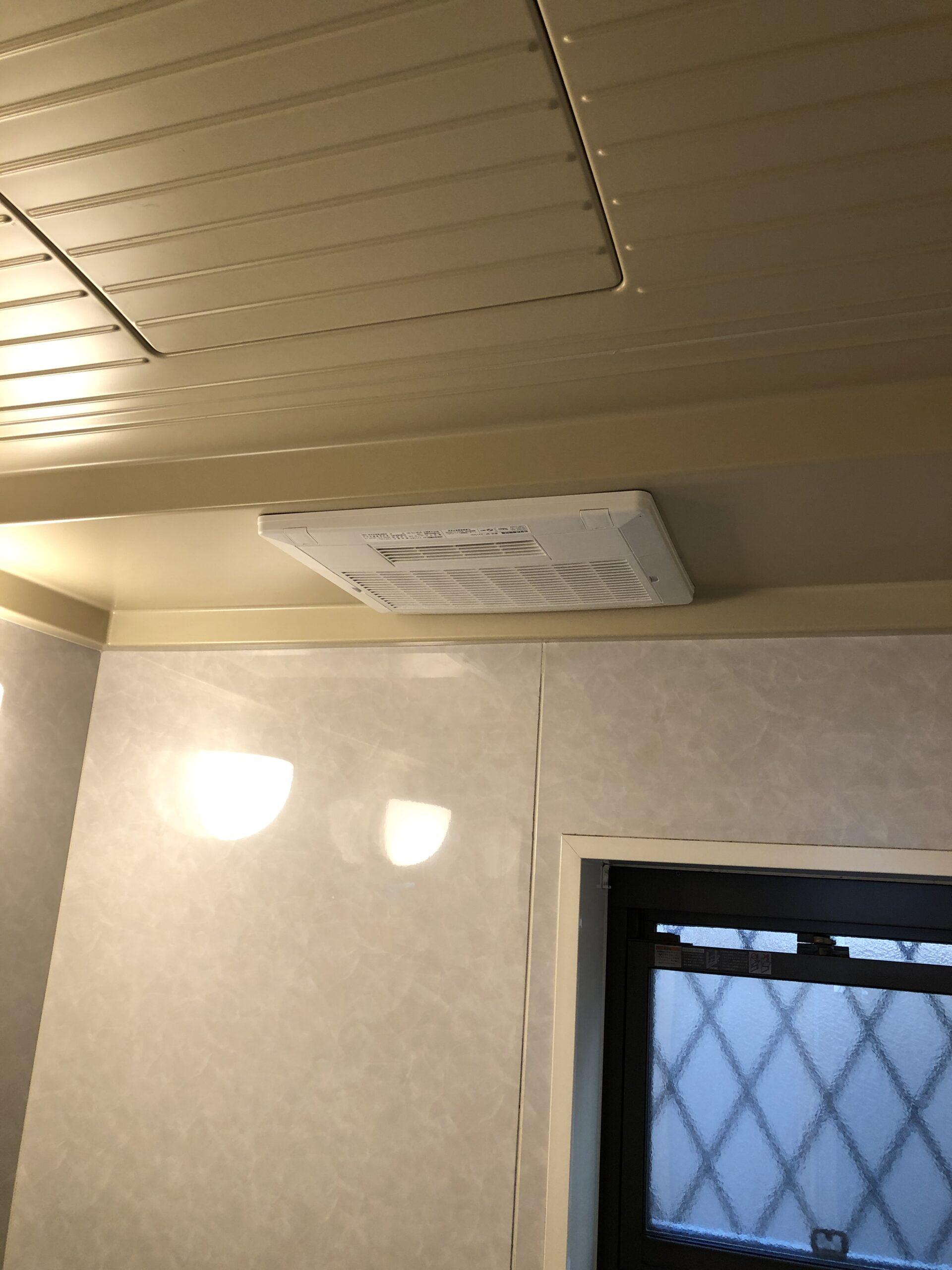 浴室換気乾燥暖房機交換後の写真