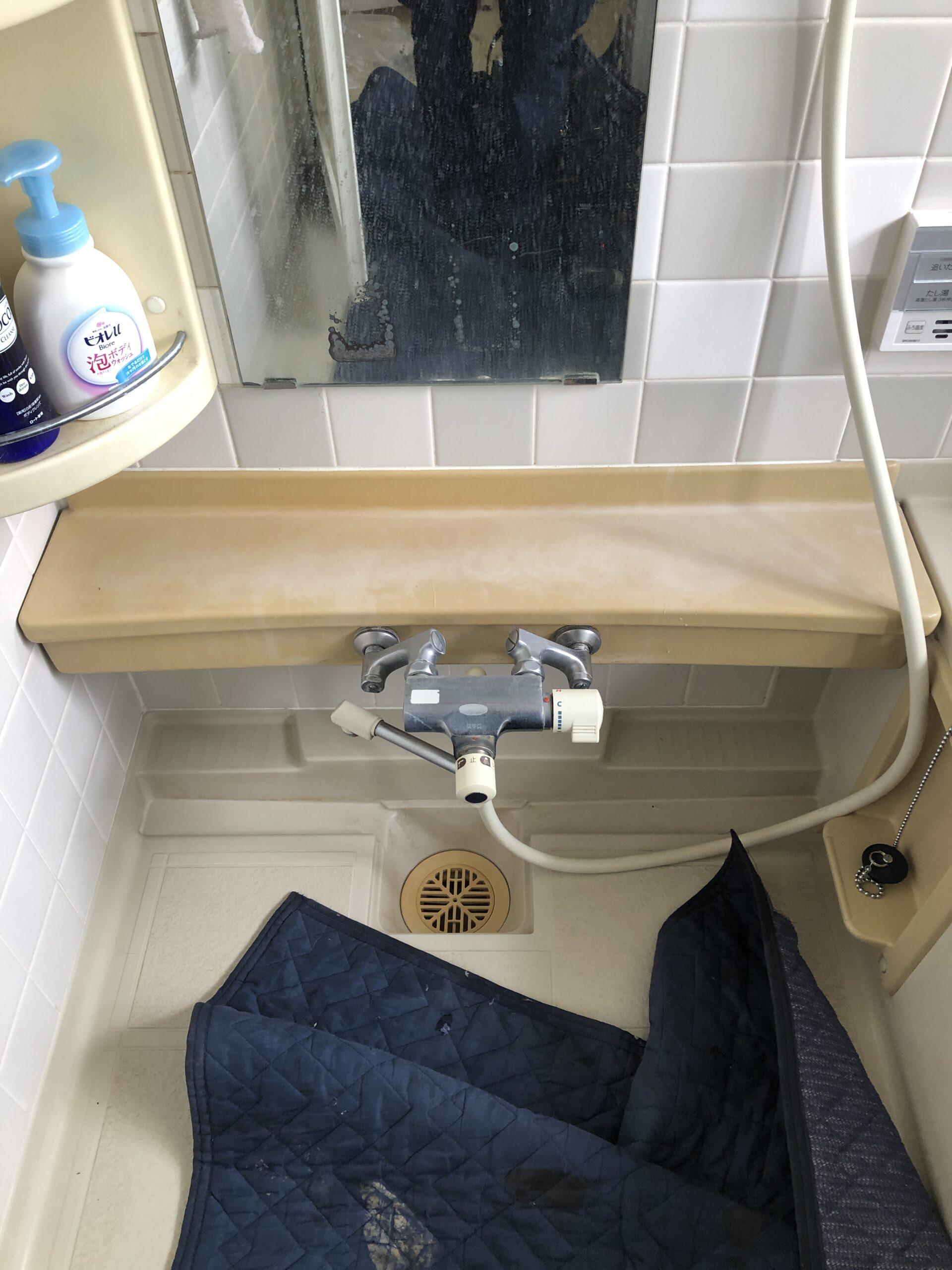 浴室水栓交換前の写真