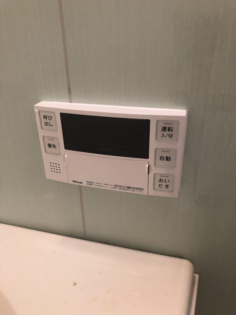 交換後浴室リモコンの写真