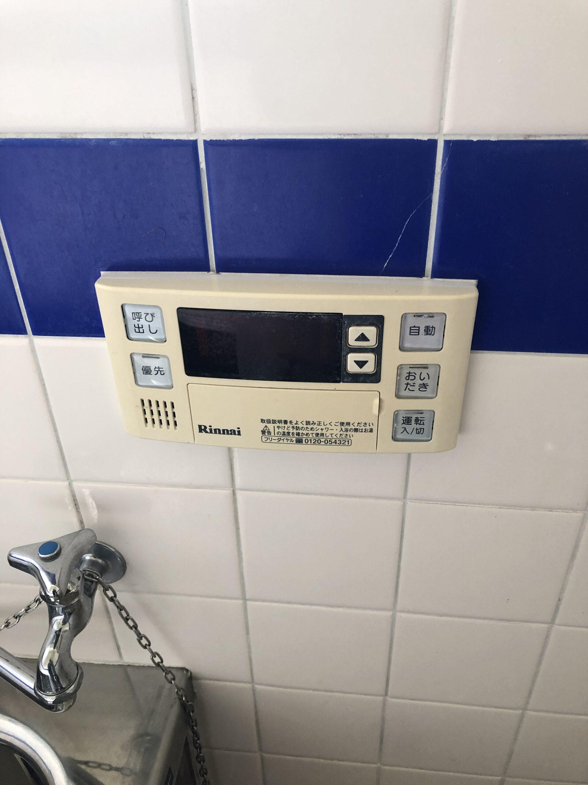 浴室リモコン交換前の写真