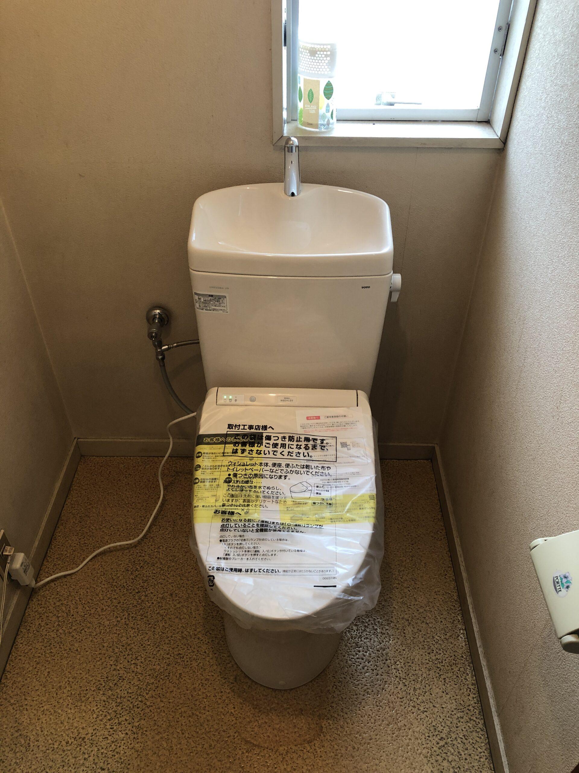 トイレ交換後の写真